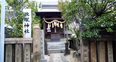 人丸前・平忠盛の腕塚神社